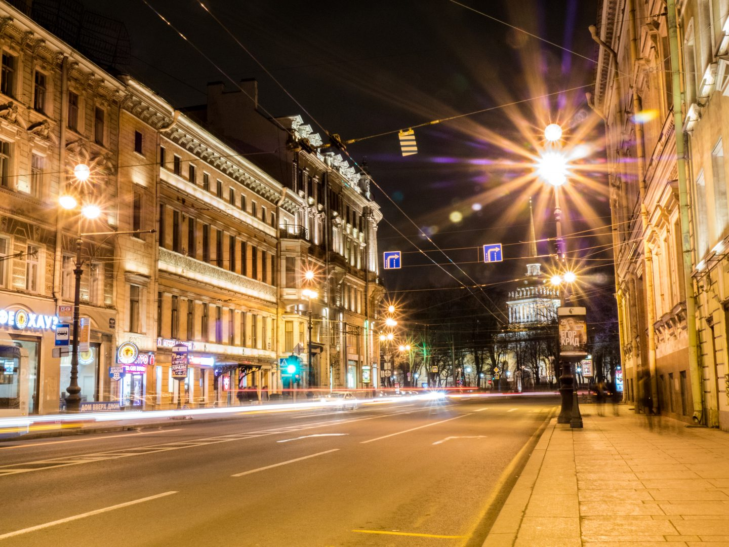 Highlights of Nevsky Prospekt – St Petersburg