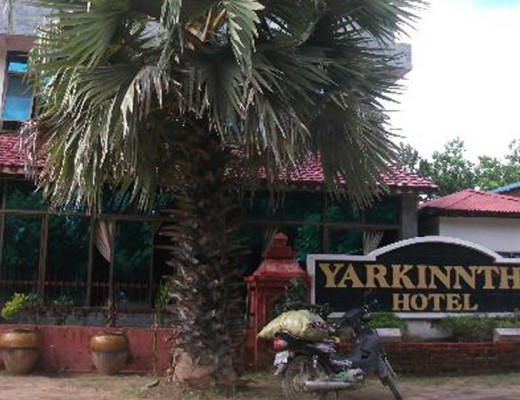 Review of YarKinThar Hotel Bagan